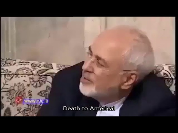 """Moderate"" Iranian FM Zarif caught chanting ""Death to US, UK, Israel"""