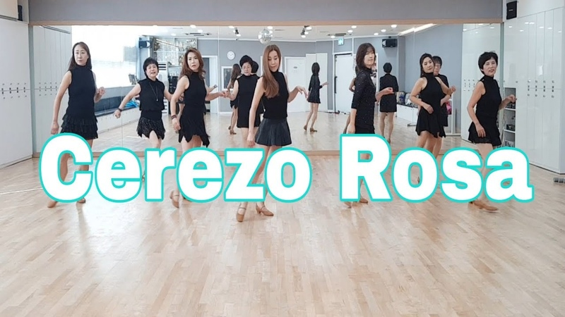 Cerezo Rosa Line Dance Improver  Sally Hung