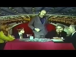 Öztürk Serengil-İmparator 1974 (Türk filmi)