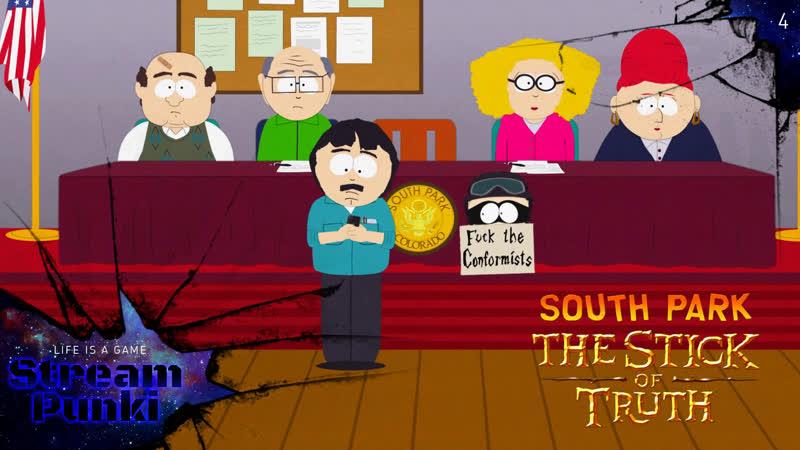 South Park: The Stick of Truth - Полное прохождение 4 (18)