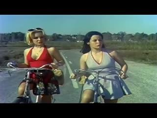 Macera Yolu 1974 (Türk filmi) orijinali