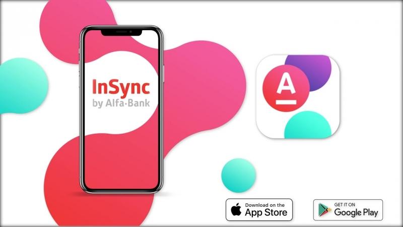 Мобильный банк InSync by Alfa Bank такой как хочешь ты