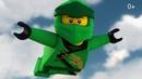 Истории Монастыря Кружитцу Золотой и зеленый LEGO Ninjago