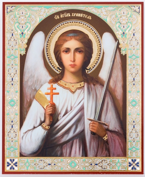 картинки ангел хранитель виталику стал