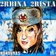 2rbina 2rista - Свободные радикалы