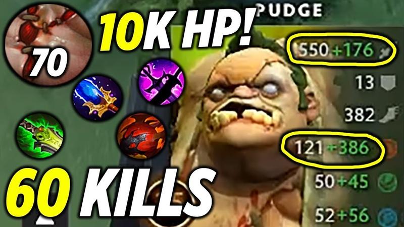 Pudge 60 KILLS 10 000 HP SUPER HYPE GAME Dota 2