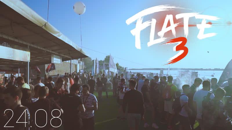 Фестиваль Flate 3 24 08 2019 Beluga na Volge