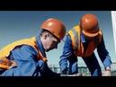 Фильм приуроченный ко Дню работников нефтяной и газовой промышленности 2019