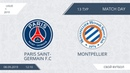 Paris Saint-Germain F.C 7:0 Montpellier, 13 тур (Фр)