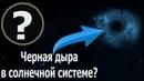 Столкновение трех сверхмассивных Черных Дыр Эта экзопланета не должна существовать