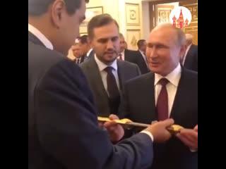 Мадуро подарил Владимиру Путину саблю