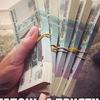 деньги вк