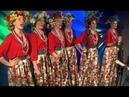Ансамбль народной песни Веселуха г Пятигорск Песенка гусара
