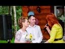 Отзыв от Валентины Медведской о проведении свадьбы