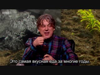 P Series Episode 8 Plants XL (rus sub) (Stephen K Amos, Jason Manford, Sara Pascoe)