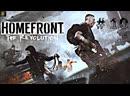 Прохождение игры Homefront: The Revolution ►Исходный код - 10