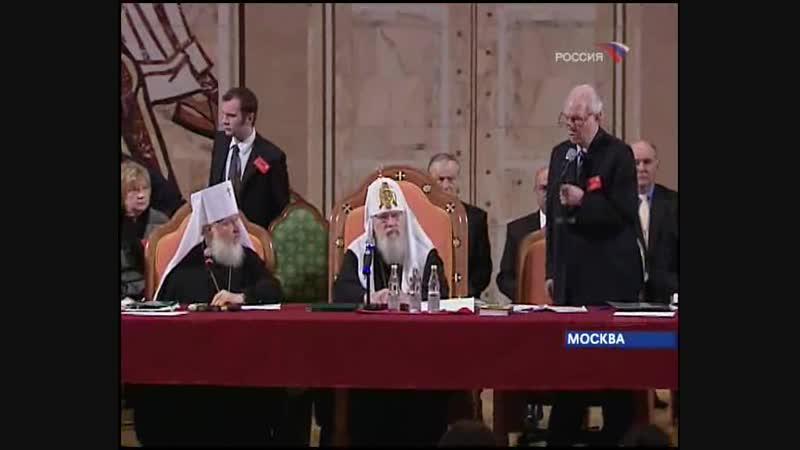 Вести недели Россия 11 03 2007