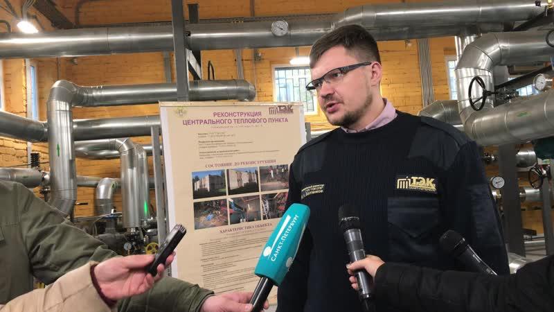 В Выборгском и Калининском районах модернизировали 4 центральных тепловых пункта