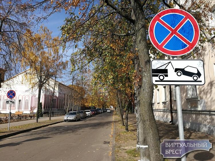 Участок улицы Куйбышева от Мицкевича до Орджоникидзе в Бресте сделали двусторонним