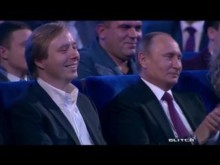 Слепаков спел Путину.  А у нас в стране все есть
