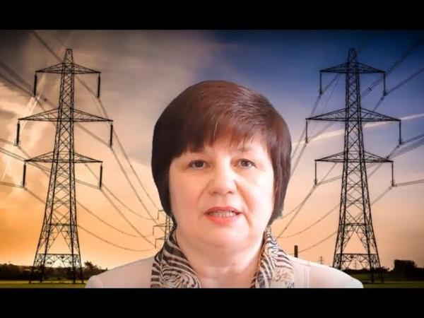 СРОЧНО! Деприватизация и национализация электрокомплекса на территории РСФСР/СССР