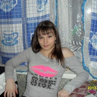 Маришка Мильто