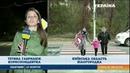 На Київщині у селі Білогородка авто наїхало на 9‑річну дівчинку