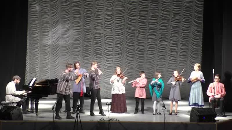 Склавин итальянская народная мелодия Сальтарелла