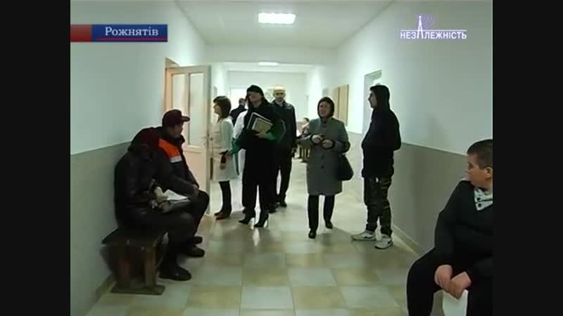Медична реформа на Рожнятівщині триває