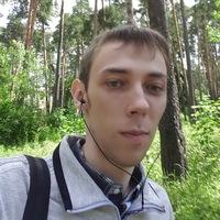 Александр Маралин