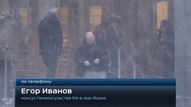 Вести в 20 00 • Жертва новой холодной войны дело шпиона Бурякова предлог для преследования русских