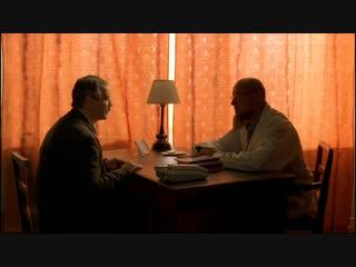ДЕНЬ ПСИХА (2002) -  мелодрама, трагикомедия.  Марек Котерский 1080p