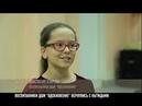 12 11 2018 Скрипачи и аккордеонисты школы Вдохновение завоевали награды на Розе ветров