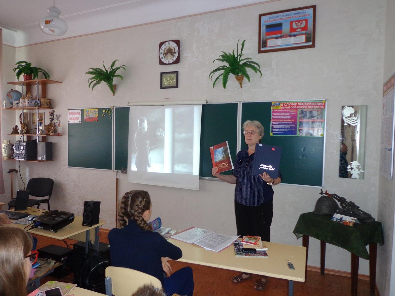 Донецкая республиканская библиотека для детей, занятия с детьми, в библиотеке интересно, отдел обслуживания учащихся 5-9 классов, патриотическое воспитание детей