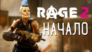 Rage 2 Прохождение #1. Начало игры, Генерал Кросс убивает Эрвину Проули, я становлюсь рейнджером