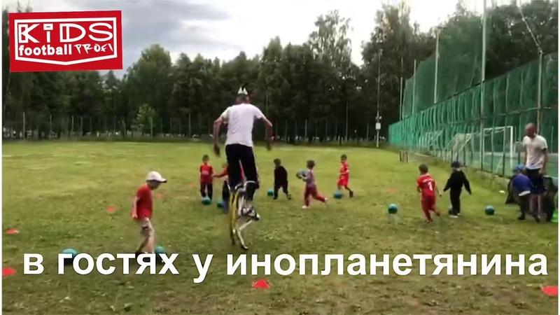 Обучение детей футболу » Freewka.com - Смотреть онлайн в хорощем качестве