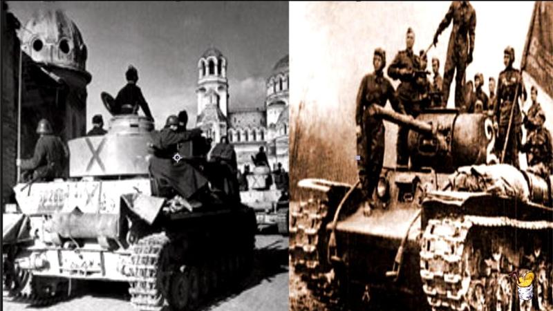 Болгария открыто заявила о советской оккупации