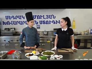 Толма с сухофруктами - традиционное армянское блюдо