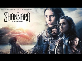 THE SHANNARA CHRONICLES Season 1 NYCC TRAILER (2015)  в какой озвучке смотреть сериал
