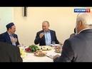 Путин во время поездки в Дагестан выпил стопку водки как и обещал 20 лет назад