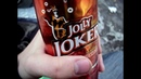 Обзор напитка Jolly Joker вкус граната 17 выпуск 18