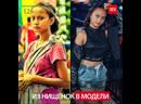 Рита Гавиола. История филиппинской золушки — Москва FM