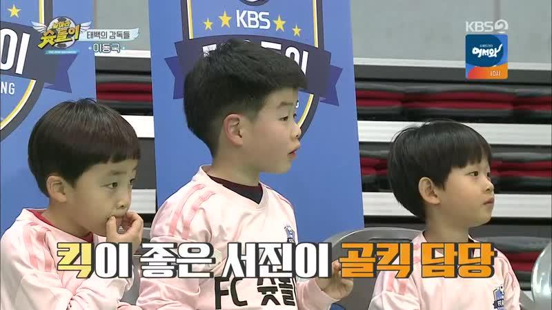 KBS 글로벌24 화 2020 03 31 날아라 슛돌이 뉴 비기닝