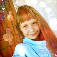 Коковкина Катя