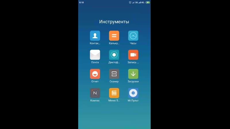 Geforce now android xiaomi mi5 3gb 1-5 mbit 4g