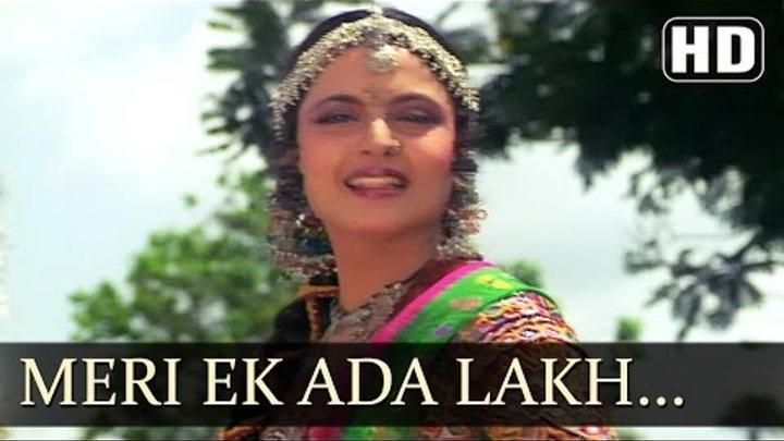 O Meri Ek Ada Rekha Vinod Mehra Pyar Ki Jeet Hindi Song