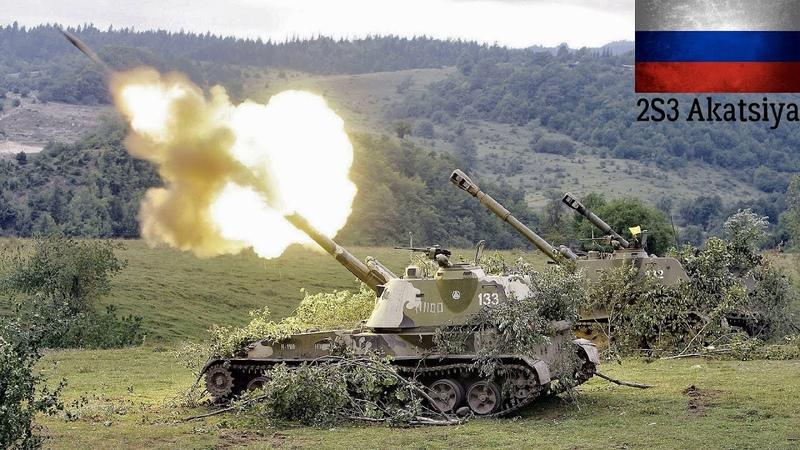 2S3 Akatsiya Russian 152 mm Self Propelled Howitzer