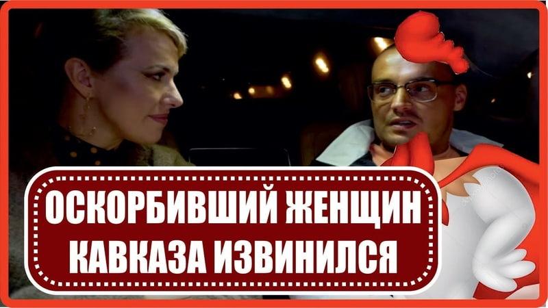 Новости Чечни Дагестана Ингушетии сегодня свежие Гуф извинился за интервью Ксении Собчак