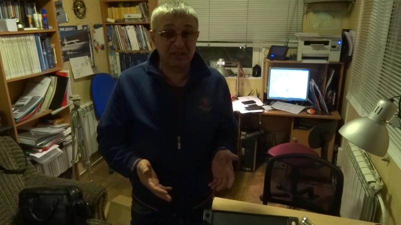 Электроподъём лодочного мотора Сеа про трим