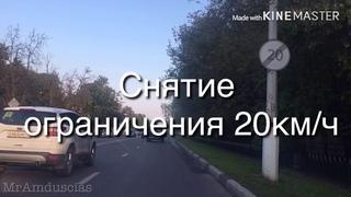 г. Раменское, практический экзамен город в ГИБДД